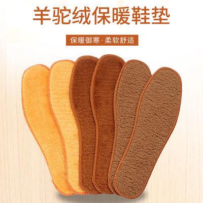 羊驼绒保暖鞋垫棉鞋垫男女加绒加厚冬季保暖防臭透气运动舒适鞋垫
