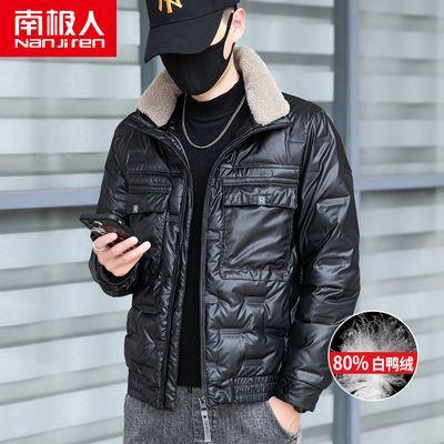 南极人皮羽绒服男士短款2020秋冬季毛领棉服男装加厚保暖冬装外套