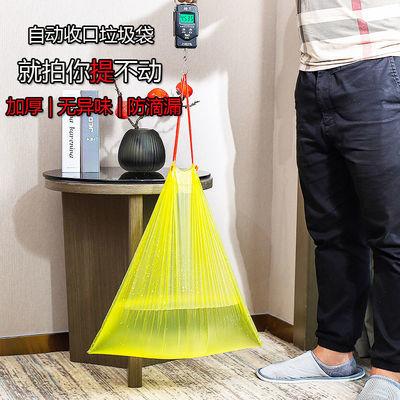 150只加厚款抽绳垃圾袋家用提拉式自动收口手提穿绳厨房塑料袋