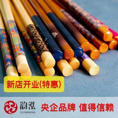 央企品牌韵泓高档印花竹筷子无漆无蜡不发霉健康漂亮家用首选