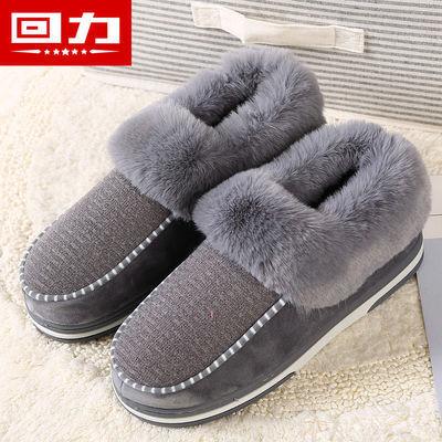 回力棉拖鞋男士包跟冬季情侣室内家用加绒保暖居家防滑毛毛拖鞋女