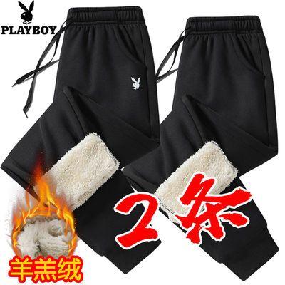 秋冬季男士加绒休闲长裤子宽松大码运动裤弹力束脚裤男士加厚卫裤