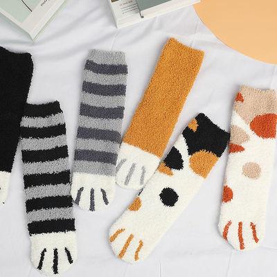 珊瑚绒袜子女中筒秋冬加绒加厚可爱猫爪袜子居家地板袜睡眠保暖袜