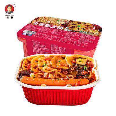 椿林自热小火锅蔬菜火腿重庆红薯粉网红特色懒人火锅方便速食便宜