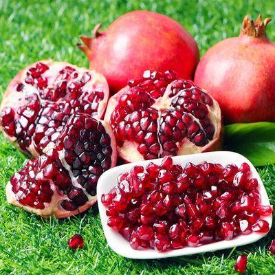 【现摘现发】当季水果新鲜酸甜石榴泡酒孕妇 非突尼斯软籽3斤/5斤