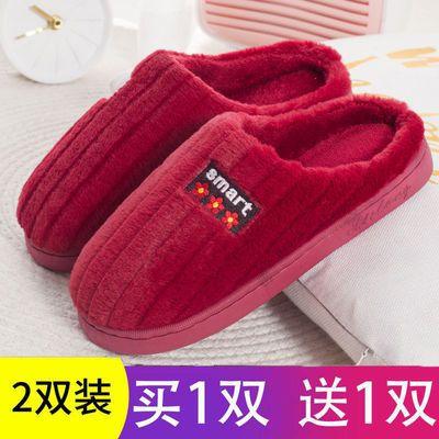买一送一棉拖鞋女秋冬季情侣保暖防滑家居家用月子拖鞋男女棉拖鞋