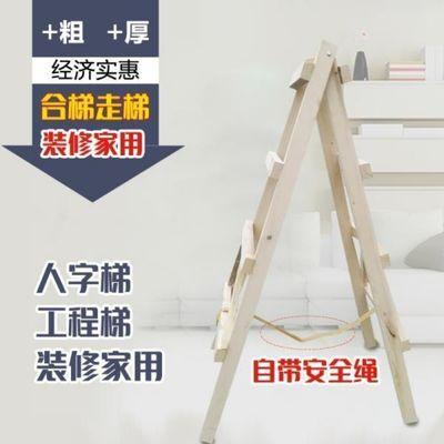 75884/包邮成都木梯人字梯工程梯家用装修专用木梯实木人字梯双侧折叠梯
