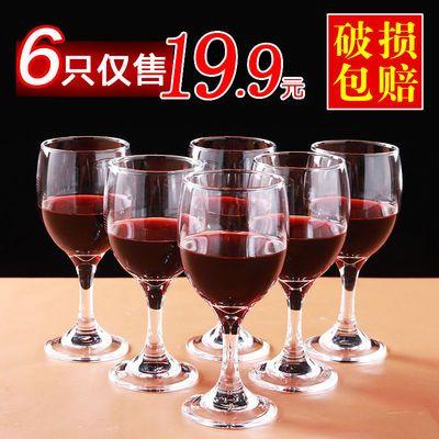 红酒杯套装家用6只醒酒器欧式大号玻璃水晶杯葡萄酒高脚杯酒具2两