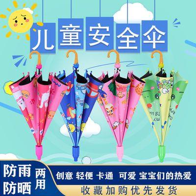 儿童雨伞女男小学生一年级幼儿园卡通可爱恐龙防紫外线晴雨两用伞