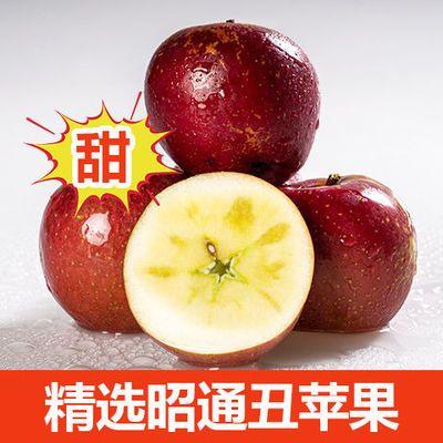 云南昭通丑苹果野生水果新鲜当季整箱冰糖心脆甜红富士3斤整箱
