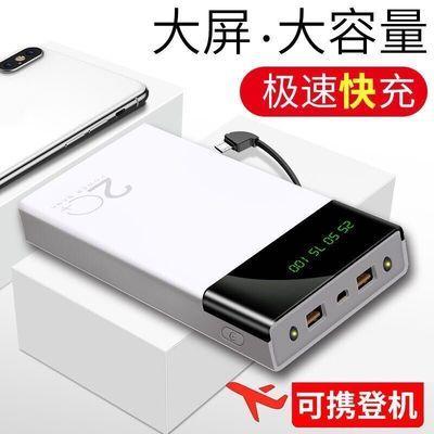 大容量20000毫安快充电宝华为VIVOPPO苹果安卓手机通用型移动电源