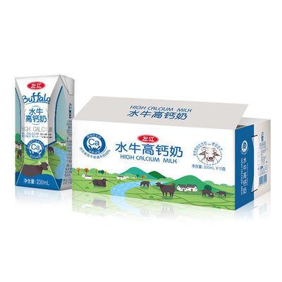 75088/广西左江水牛高钙奶200ml*10盒装儿童学生青少年营养早餐水牛奶