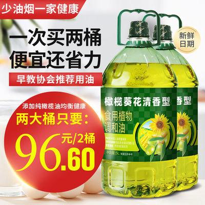 【育婴师推荐用油】橄榄油葵花油食用油植物油调和油5L升家用批发
