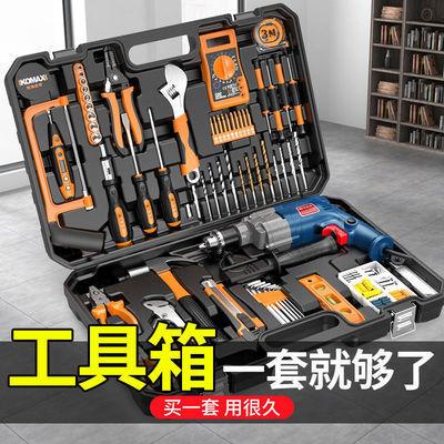 日常家用电钻电动手工具套装大全五金电木工维修多功能工具箱组套