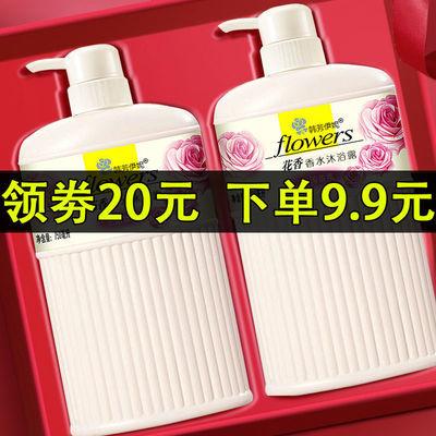 正品香水沐浴露持久留香去屑控油止痒洗发水套装滋润保湿家庭装女