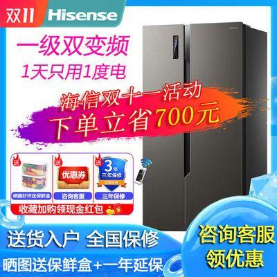 海信冰箱650L//501/320/252L三门多门对开门一级节能静音风冷无霜