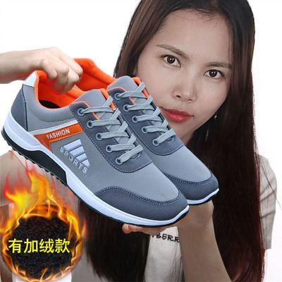 冬季男鞋加绒跑步鞋韩版旅游运动鞋子男保暖鞋潮流男士休闲鞋棉鞋
