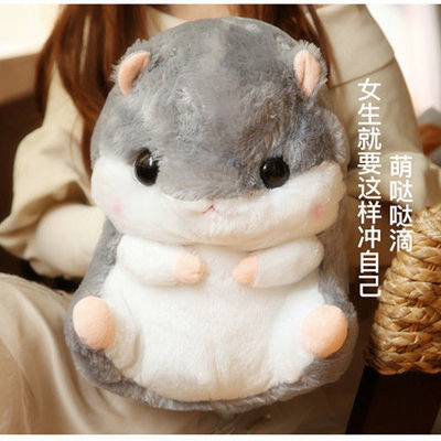 仓鼠热水袋充电式暖水袋萌萌可爱暖宫暖手宝卡通毛绒玩具安全防爆