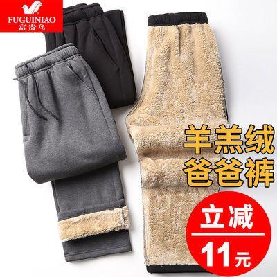 冬季加绒加厚裤子男中老年爸爸秋冬厚款宽松直筒松紧腰运动休闲裤