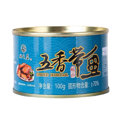 【全网低价】北之屋即食五香带鱼罐头下饭菜刀鱼零食海鲜熟食水产