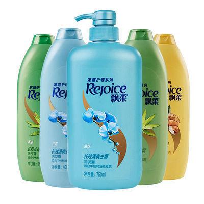 飘柔长效洗发露 去屑止痒清洁滋润清爽护发男女通用洗发水大瓶装