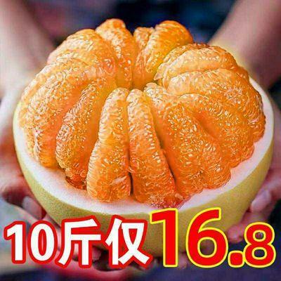 高山黄心柚子黄金蜜柚当季孕妇水果新鲜红心蜜柚应季红柚整箱批发