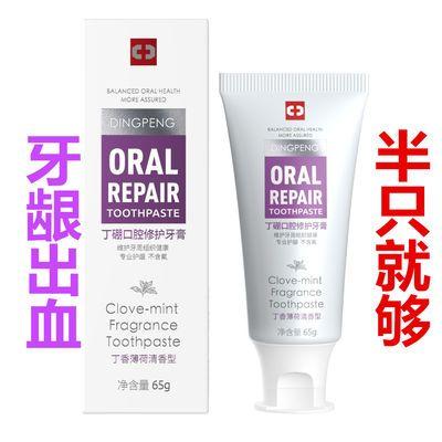 牙酷丁硼口腔膏牙龈出血牙医牙科牙周护理清新口气护龈清火牙膏