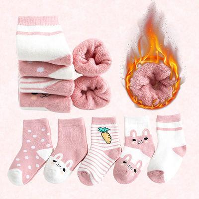 南极人1-12岁儿童袜子女童中筒加厚秋冬棉袜男童小童加绒保暖宝宝