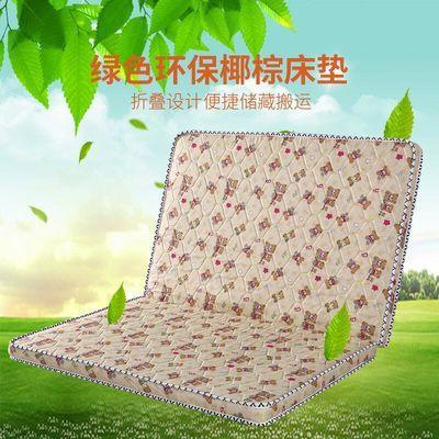 定制床垫椰棕床垫二三折叠加厚硬床垫席梦思1.8双人床棕榈床垫子