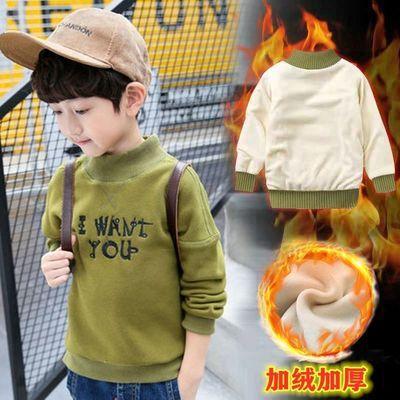 男童卫衣加绒加厚半高领秋冬款儿童保暖上衣中大童男童长袖打底衫