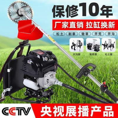割草机全自动背负式四冲程小型除草多功能汽油打草锄草机收割神器