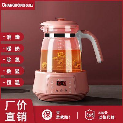 27132/长虹恒温水壶调奶器婴儿用品恒温壶全自动保温热暖奶器烧水壶神器