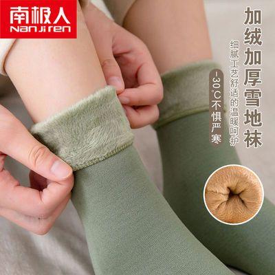 70185/南极人2/5双袜子女袜子男雪地袜保暖加绒加厚中筒光腿神器月子袜