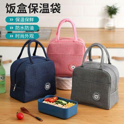 学生饭盒手提包铝箔加厚大号保温袋带饭包便当袋上班族装饭盒袋子