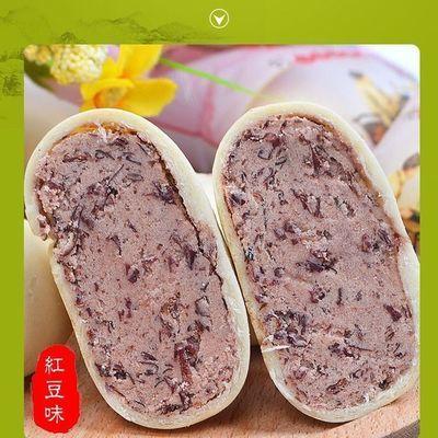厦门馅饼500g相思红豆饼整箱散装营养早餐零食特产绿豆饼传统糕点
