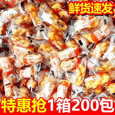 【特价抢】整箱蜂蜜椒盐咸香甜香麻辣美缘达小麻花传统小零食