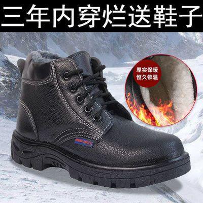 2020新款男士韩版潮流高帮皮鞋冬季保暖加绒男鞋子休闲棉鞋劳保鞋