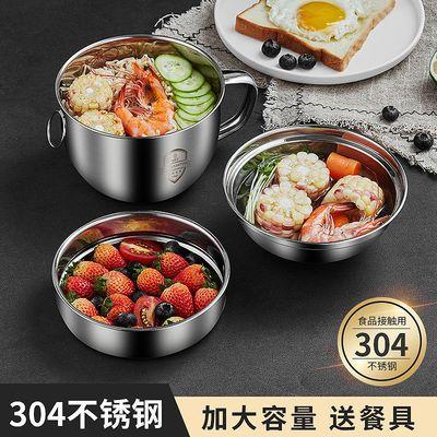 304食品级不锈钢泡面碗带盖宿舍易洗防摔学生食堂方便面双耳饭碗