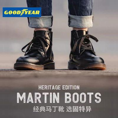 固特异手工马丁靴男高筒休闲鞋真皮高帮秋黑色朋克牛仔短靴英伦风