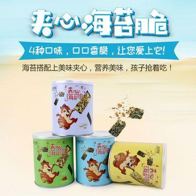 37814/5罐装海苔夹心脆罐装海苔片40g儿童休闲小零食芝麻夹心小吃批发