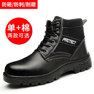高帮劳保鞋男冬季加绒保暖钢包头防砸防刺穿工地棉鞋电焊工工作鞋
