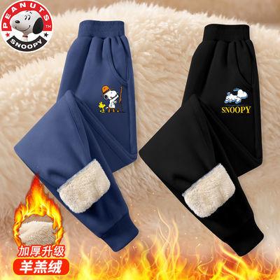 史努比男童裤子2020新款中大童加绒加厚运动裤儿童洋气羊羔绒长裤