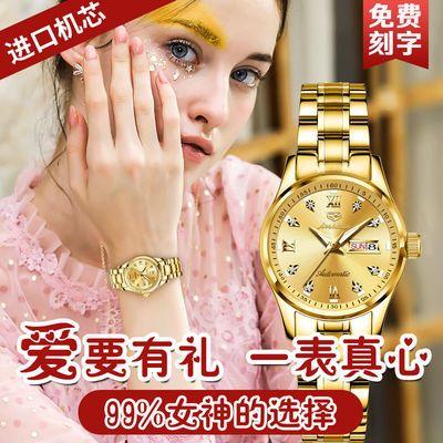 瑞士正品名牌手表女士机械表全自动小表盘女式手表韩版简约防水