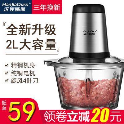 【质保五年】绞肉机家用电动多功能蒜泥辣椒碎菜饺子碎肉馅料理机
