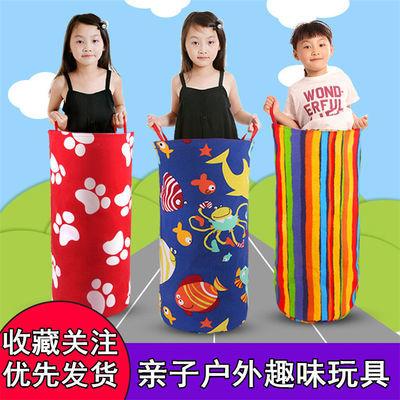 袋鼠跳跳袋幼儿园儿童牛津布户外玩具成人跳跳袋子感统训练器材