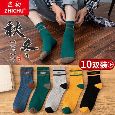 5-10双秋冬季中筒袜子男时尚潮流中筒袜子透气吸汗防臭男士中筒袜