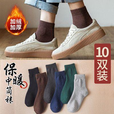 袜子男秋冬保暖中筒袜韩版潮流加厚袜纯色毛圈长袜吸汗透气情侣袜