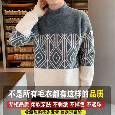 新款毛衣男半高领加厚男士仿貂绒韩版针织衫青少年学生打底衫男