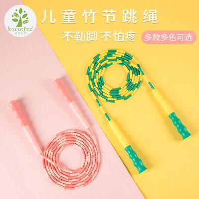 KK树儿童竹节跳绳幼儿园小学生初学中考专用一年级跳神绳子考试绳