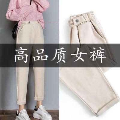 毛呢裤子女秋冬季2020新款高腰显瘦九分奶奶裤宽松直筒休闲哈伦裤